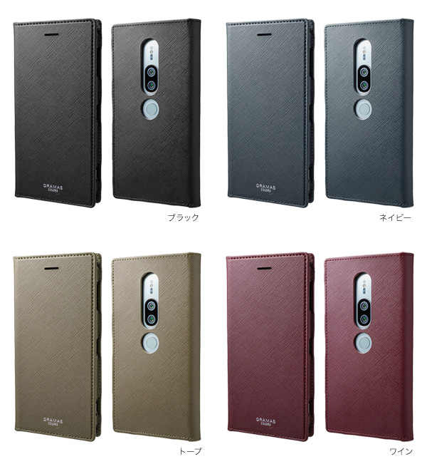 カラー GRAMAS COLORS EURO Passione Book PU Leather Case for Xperia XZ2 Premium SO-04K/SOV38