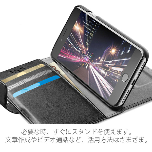 cellularline Book Agenda スタンド付手帳型ケース for iPhone XR