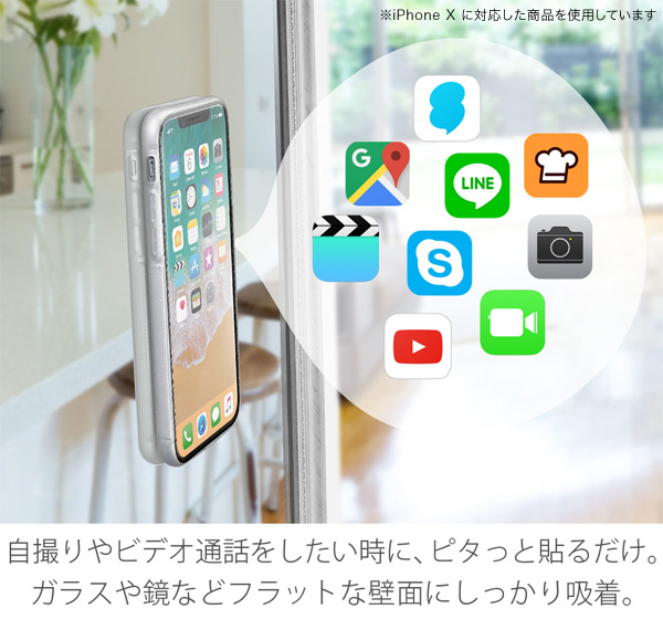 cellularline Selfie 自撮可能ケース for iPhone XS