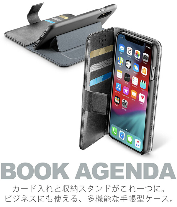 cellularline Book Agenda スタンド付手帳型ケース for iPhone XS Max