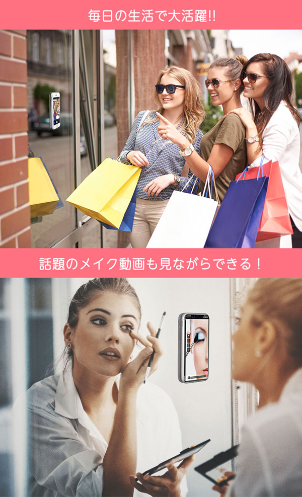 cellularline Selfie 自撮可能ケース for iPhone XS Max
