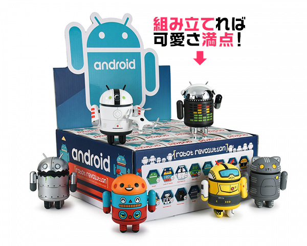 Android Robot フィギュア mini collectible revolution(1箱16個入り)