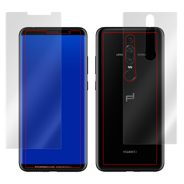 PORSCHE DESIGN HUAWEI Mate RS 極薄『表面・背面セット』
