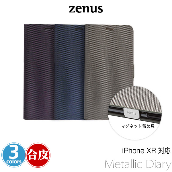 Zenus Metallic Diary for iPhone XR