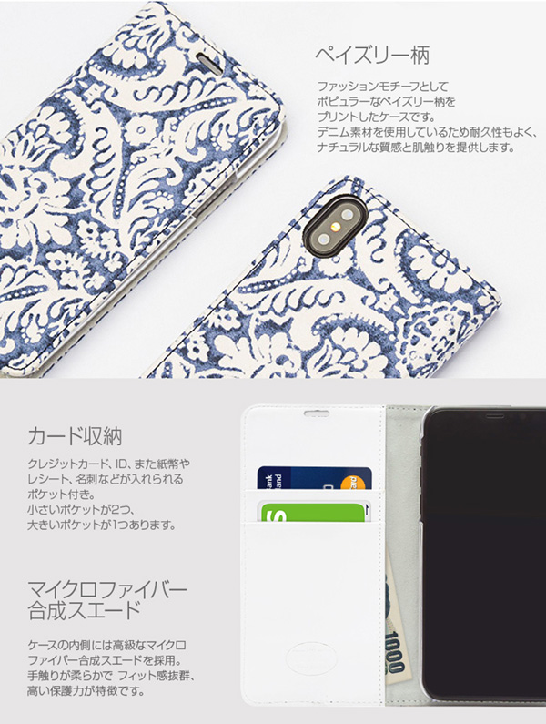 Zenus Denim Paisley Diary for iPhone XS Max
