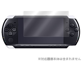 OverLay Brilliant for PSP-3000/2000