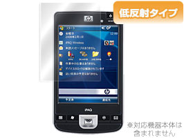 Overlay Plus for iPAQ 212