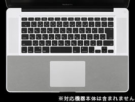 "リストラグセット for Aluminum UNIBODY MacBook Pro 15""(PWR-55)"