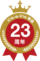 Vis-a-Vis 本店 20周年