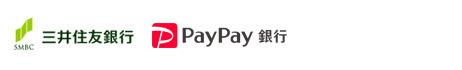 振込口座は三井住友銀行、ジャパンネット銀行、ゆうちょ銀行の3口座からお選びいただけます
