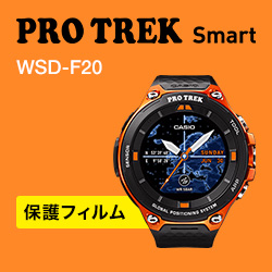Smart Outdoor Watch WSD-F10 対応アクセサリー