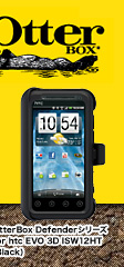 OtterBox Defenderシリーズ for htc EVO 3D ISW12HT(Black)