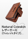 Piel Frama Natural Cowskin レザーケース(ウォレットタイプ) for iPhone 4S/4