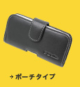 PDAIR レザーケース for iPhone 5 with Bumper ポーチタイプ