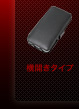 PDAIR レザーケース for HTC J ISW13HT 横開きタイプ