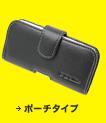 PDAIR レザーケース for iPhone 5s/5 with Bumper ポーチタイプ