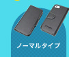 PDAIR レザーケース for iPhone 5s/5 横開きタイプ