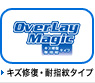 Phone 5s OverLay Magic 保護シート