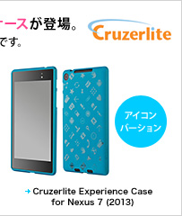 Cruzerlite Experience Case for Nexus 7 (2013)
