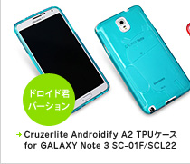 Cruzerlite Androidify A2 TPUケース for GALAXY Note 3 SC-01F/SCL22