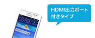 Kidigi USBクレードル for GALAXY Note SC-05D with HDMI アウトプット
