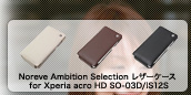 Noreve Ambition Selection レザーケース for Xperia acro HD SO-03D/IS12S