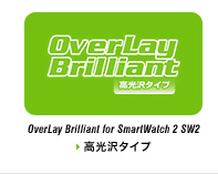 OverLay Brilliant for SmartWatch 2 SW2