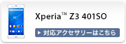 Xperia (TM) Z3 401SO