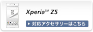 Xperia (TM) Z5 501SO