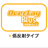 OverLay Plus for Xperia (TM) Z1 f SO-02F 『表・裏両面セット』