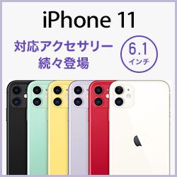 ★iPhone 11★
