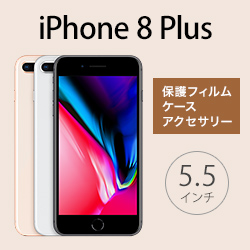★iPhone 8 Plus★