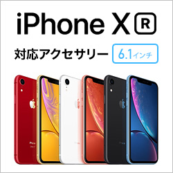 ef53b413ca スマートフォン・携帯電話,SIMロックフリー端末,Apple,iPhone XR ...